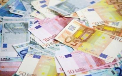Despre EURO – Moneda Unica Europeana