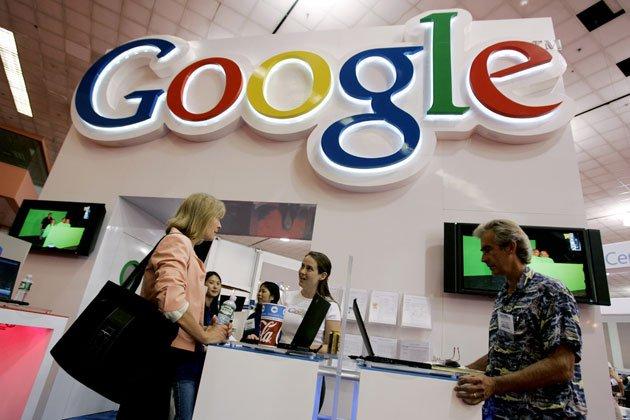 Primul Magazin Google