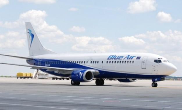 Blue Air a deschis noua ruta Larnaca – Atena – Constanta