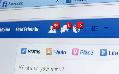 Noul proces de autentificare Facebook  cu doi factori nu mai necesită un număr de telefon